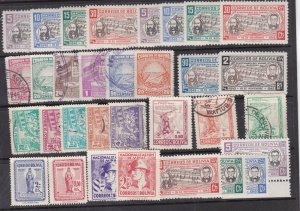 BOLIVIA ^^^^^^^OLDER MNH/MH/used   collection  $$@ lar1718bolixx