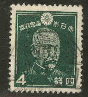 JAPAN Scott 261 MH* stamp