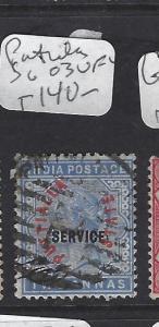 INDIA  PATIALA  (P0308BB)  QV  2A   SERVICE  S G O3  SCARCE   VFU
