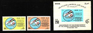 Iraq-Sc#1447-Unused NH set + sheet-Arab Cooperation Council -1990-