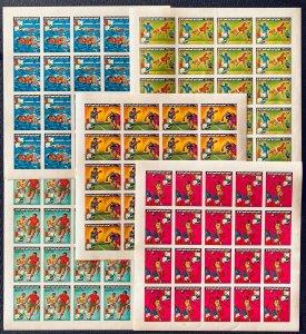Stamps Full Set in Sheets Sport (foot/ping-pong/handball/swim) Libya 77 IMPERF.