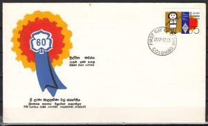 Sri Lanka, Scott cat. 527. Girl Guides, 60th Anniversary on a First day cover.
