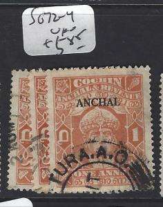 INDIA NATIVE STATE COCHIN   (PP0807B)  SG  72-4   VFU
