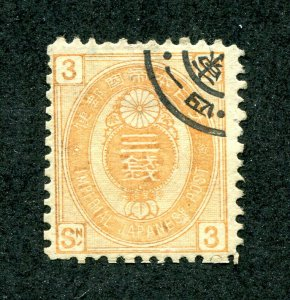 x0570 - JAPAN Sc# 70 Used. Odd Cancel. Forgery
