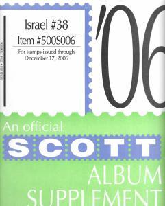 Scott Israel #38 Supplement 2006