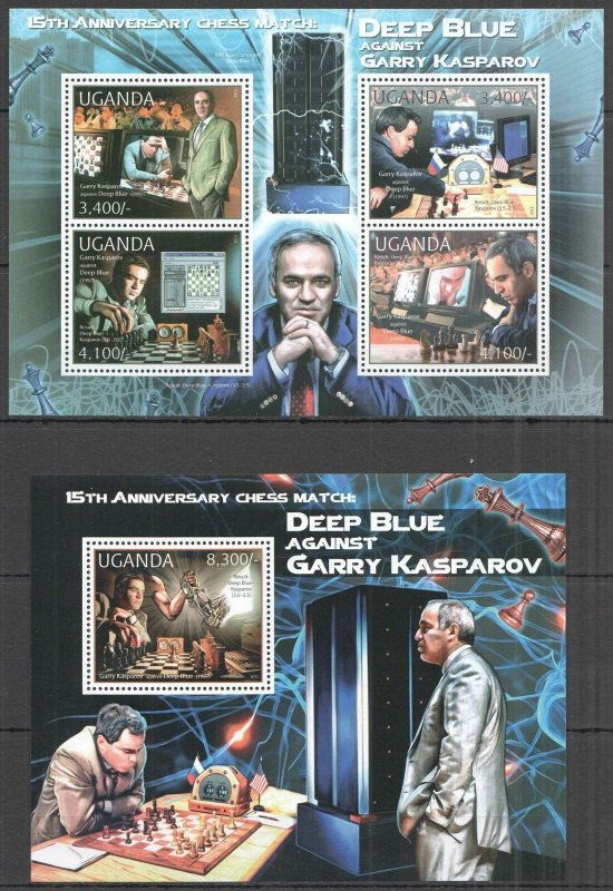 UG047 2012 UGANDA CHESS MATCH DEEP BLUE AGAINST KASPAROV #2854-7+BL386 MNH