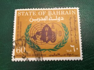 ICOLLECTZONE Bahrain 193 VF used