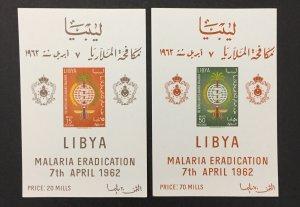 Libya 1962 #218a-19a S/S, Malaria Eradication, MNH.