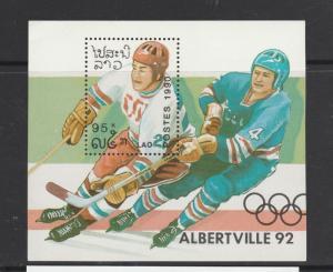 Laos 1990 Winter Olympics ( 1992 Albertville ) UM SG MS 1202