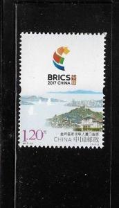 China 2017-19 BRICS Xiamen Summit MNH A391