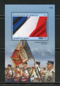 DJIBOUTI 2018  FRENCH  ARMY AND FLAG  SOUVENIR SHEET  MINT NH