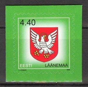 Estonia 2005 Definitive issue Coat of Arms Laanamaa MNH