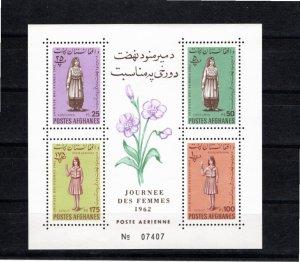 Afghanistan 1962 Scott C16a MNH Souvenir Sheet Perforate