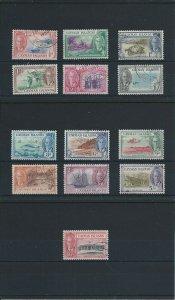 CAYMAN IS 1950 SET OF THIRTEEN FU SG 135/147 CAT £50