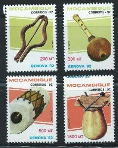 Mozambique Sc 1181-4 Musical Instr. Traditional Phiane, Xirupe, Ngulula, Malimba