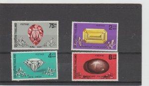 Thailand  Scott#  624-627  MH  (1972 Precious Stones)