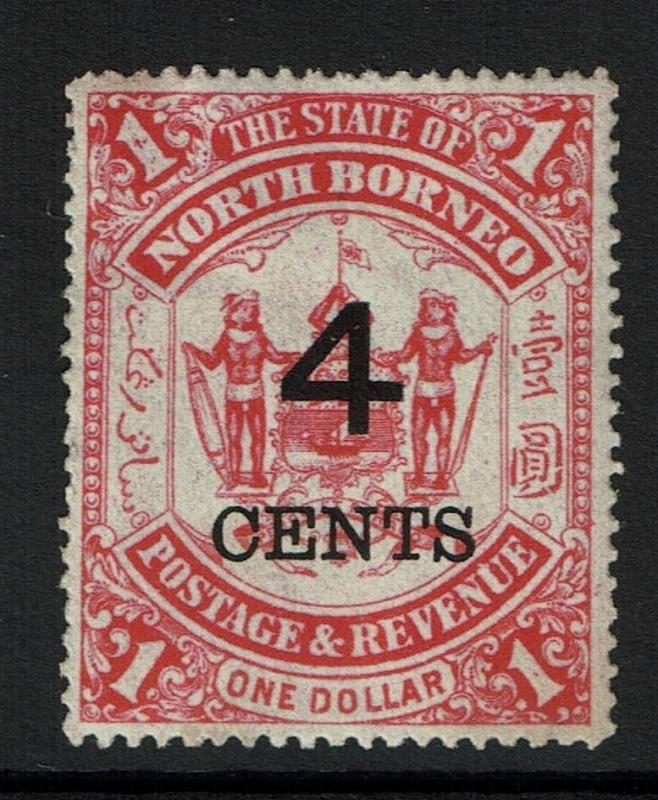 North Borneo SG# 87, Mint Hinged, Hinge Remnant - Lot 111516