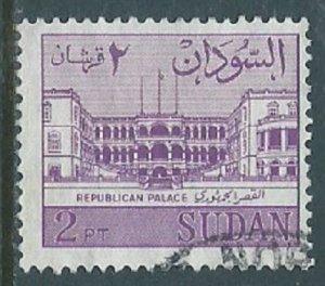 Sudan, Sc #149, 2pi Used