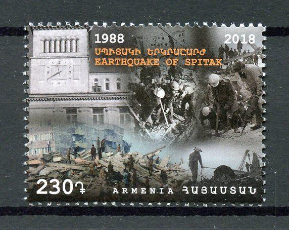 Armenia 2018 MNH Earthquake of Spitak 1988 1v Set Historical Events Stamps