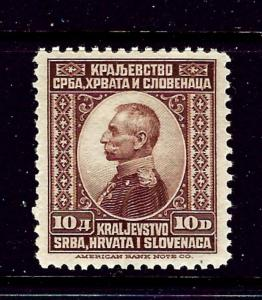 Yugoslavia 14 MH 1921 issue