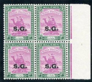 Sudan 1948 Official 3m mauve & green block superb MNH. SG O45. Sc O30.
