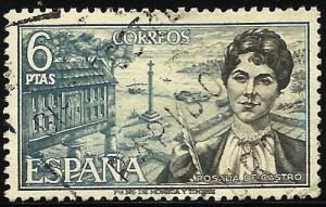Spain 1968 Scott# 1525 Used