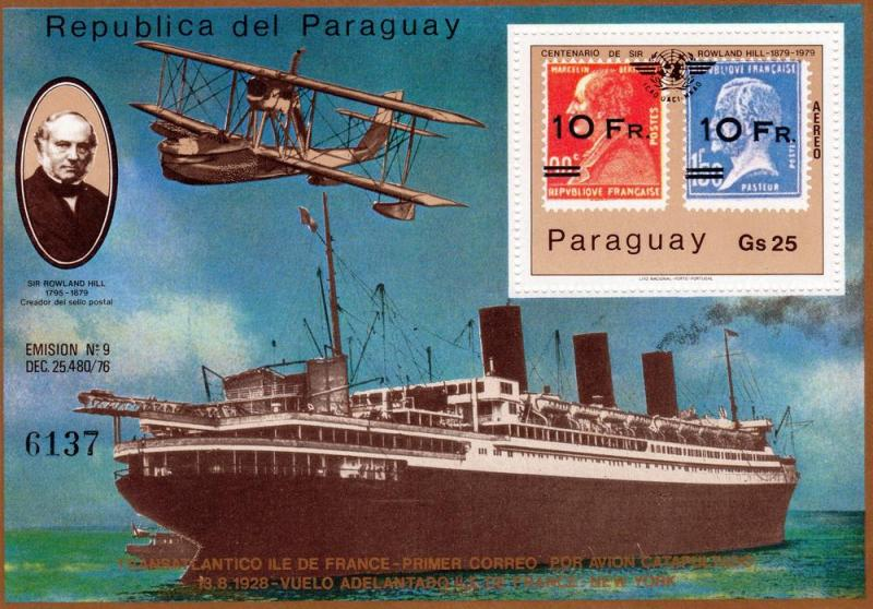 Paraguay 1979 Sc#1892A Sir Rowland Hill/Ships/Aircraft S/S MNH