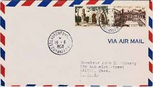 French Guiana France 10F Elysee Palace and 50F Roman Ruins 1958 St. Laurent D...