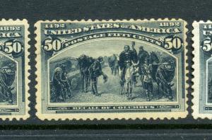 Scott #240 Columbian Unused Stamp (Stock #240-21)