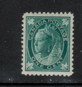 Canada #67 Very Fine Never Hinged