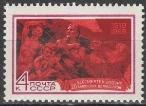 Russia #3510  MNH  (K226)