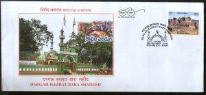 India 2019 Dargah Hazrat Bara Shaheed Architecture Islam Religion Special Cover