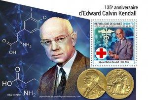 GUINEA - 2021 - Edward Calvin Kendall- Perf Souv Sheet -Mint Never Hinged