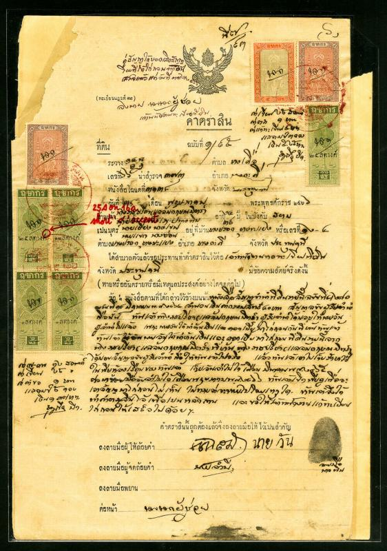 Thailand Early 1900s Revenue Stamp Document Collection of 50 Covers