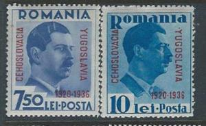 Romania 461-462 (H)