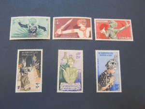 Laos 1955 Sc C14-9 UN set MNH