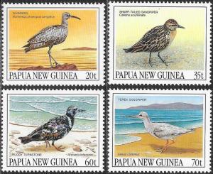 Papua New Guinea MNH 742-5 Birds 1990