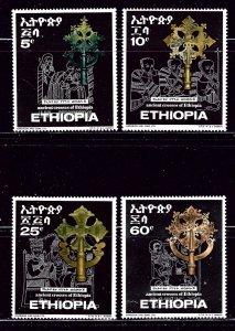 Ethiopia 544-47 MHR 1969 set    (ap2495)