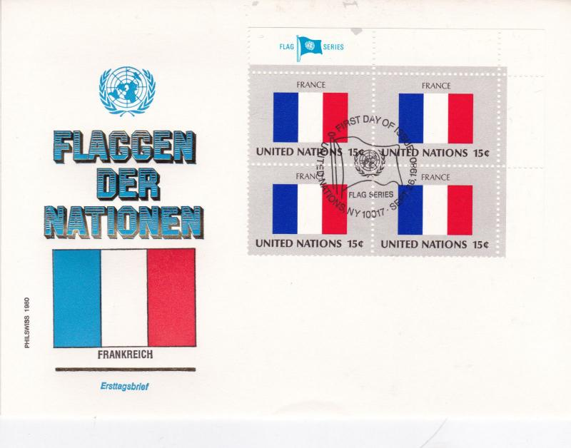 1980 United Nations Flags of the Nations France FDC Unadressed VGC