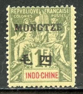 Mongtseu # 14  Mint Hinge,