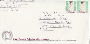 Qatar 2R Sheik Khalifa c1998 Doha Airmail to Hicksville, N.Y.  Illustrated Co...