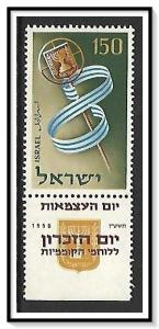 Israel #119 Proclamation of State W/Tab MH