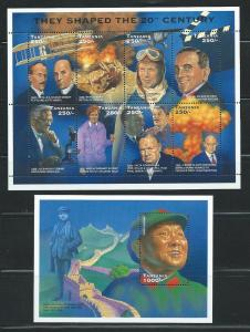 Tanzania 1480-1 1996 Famous People Mao m/s and s.s. MNH