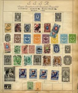 LOT OF RUSSIA  USED STAMPS AS SHOWN