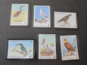 Greece 1979 Sc 1313-8 Bird set MNH
