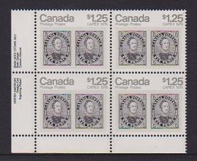 CANADA PLATE BLOCK MNH STAMPS #756 LOT#PB536