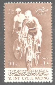 EGYPT Scott 418 MNH** Bicycle race stamp