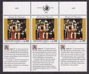 United Nations Geneva  #234  MNH  1993 Human Rights 50c x3  with labels