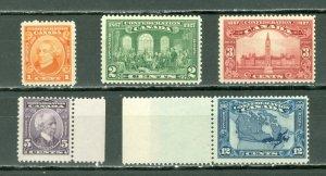 CANADA 1927 CONFEDERATION #141-145 SET MNH...$60.00