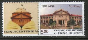 India 2016 Allahabad High Court Architecture Law & Order My stamp MNH # M41